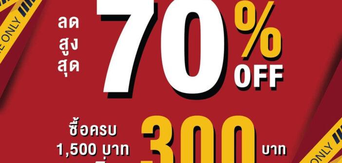 Skechers ลดสูงสุด 70%