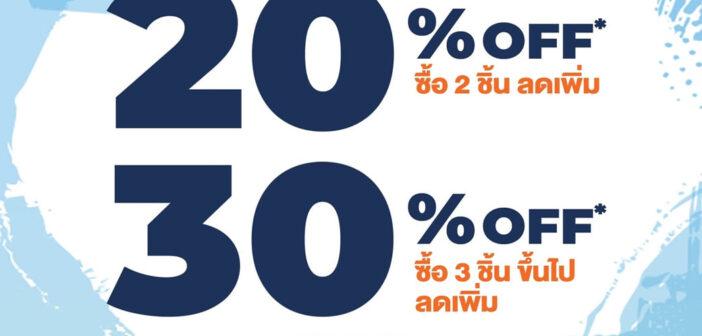 Skechers ลดสูงสุด 50%