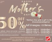 Mothers Day,give a gift to Mother