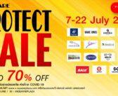 V-Square Protect Sale ลดสูงสุด 70%