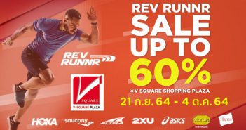 REV Runnr SuperBig Superbrand grand sales