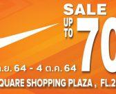 Nike SuperBig Superbrand grand sales