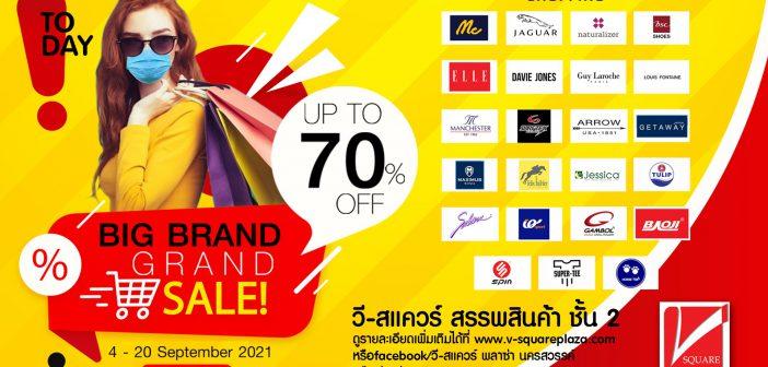 Big brand grand sales 70%