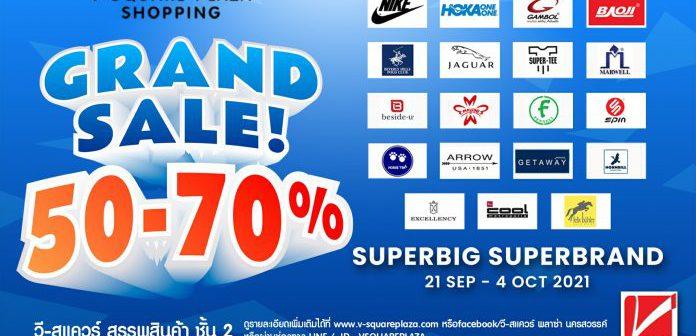 Grand Sale SuperBig Superbrand grand sales 50-70%